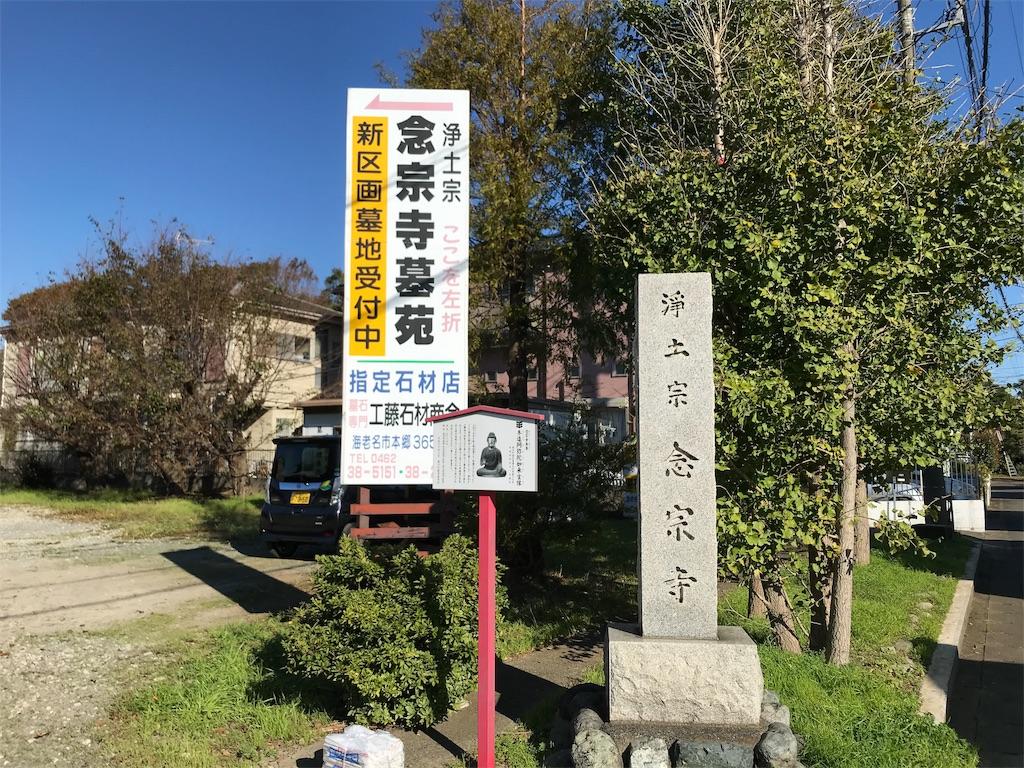 f:id:yokohamamiuken:20191108130753j:image