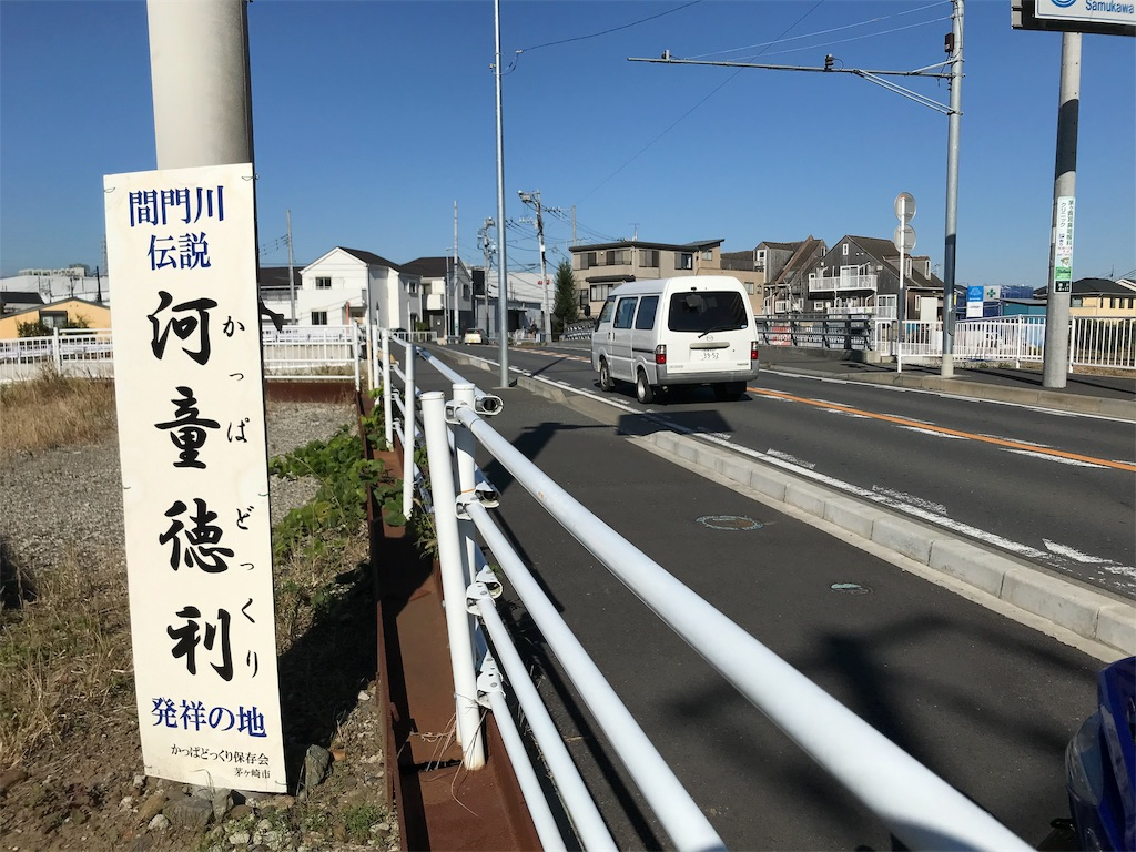 f:id:yokohamamiuken:20191108130857j:image
