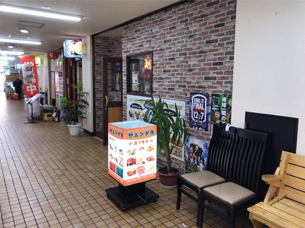 f:id:yokohamamiuken:20191108131227j:image