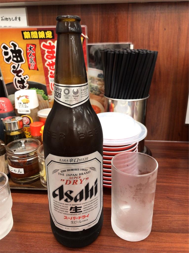 f:id:yokohamamiuken:20191108200345j:image