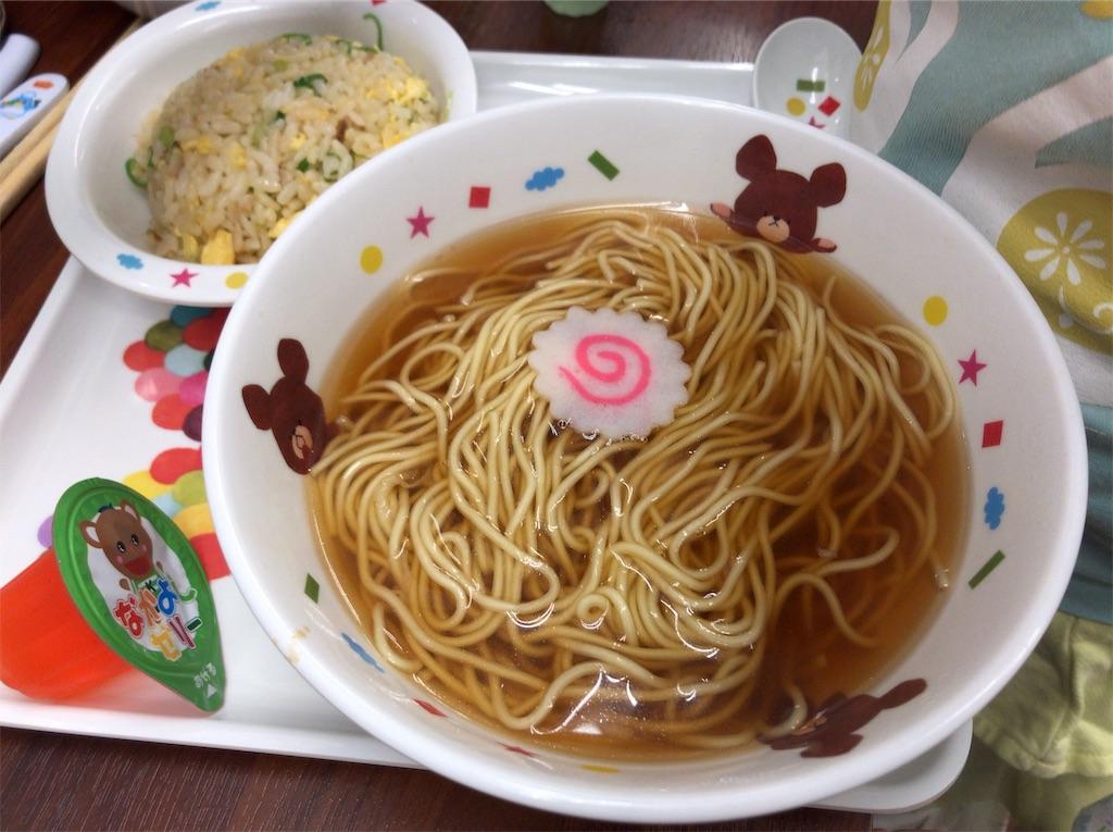 f:id:yokohamamiuken:20191108200348j:image