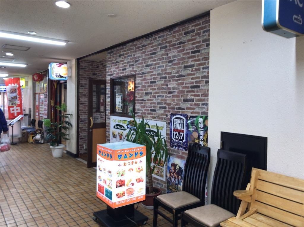 f:id:yokohamamiuken:20191111123547j:image