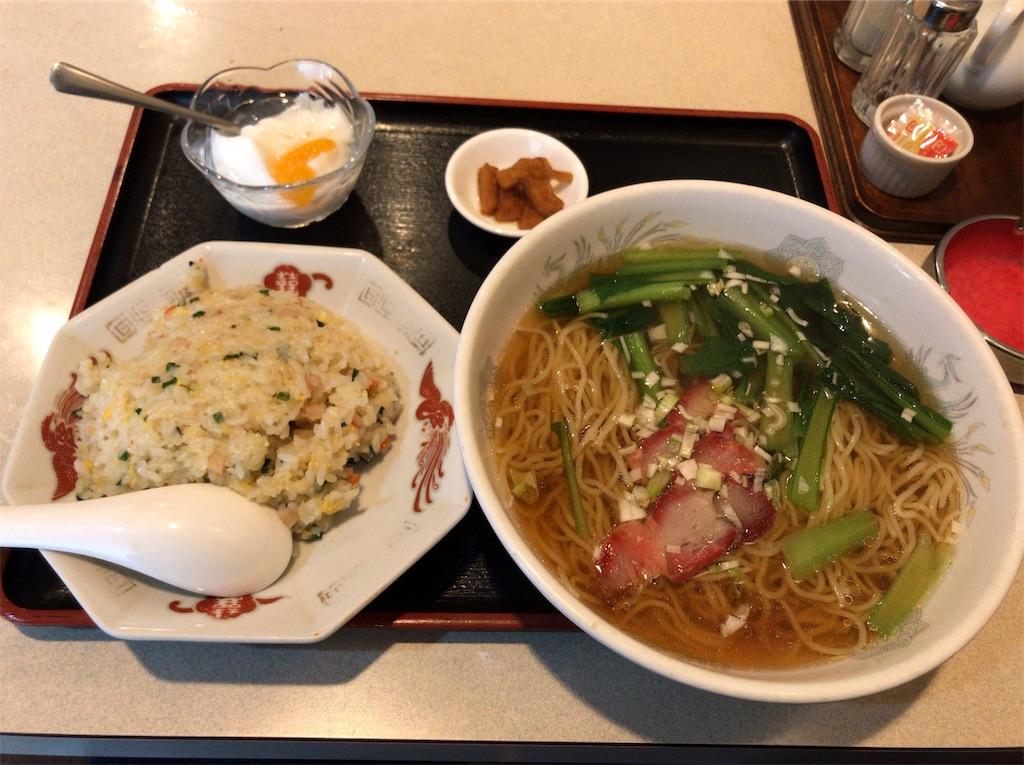 f:id:yokohamamiuken:20191113081107j:image