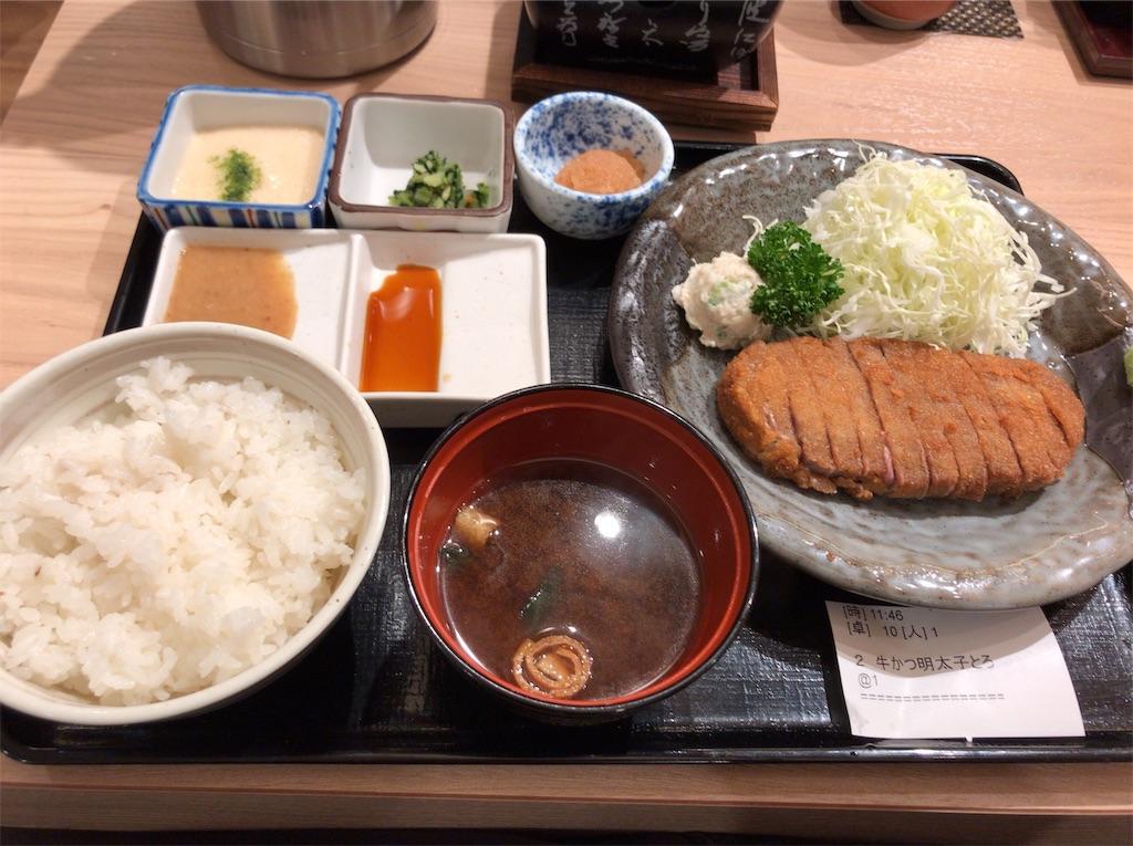 f:id:yokohamamiuken:20191114121003j:image