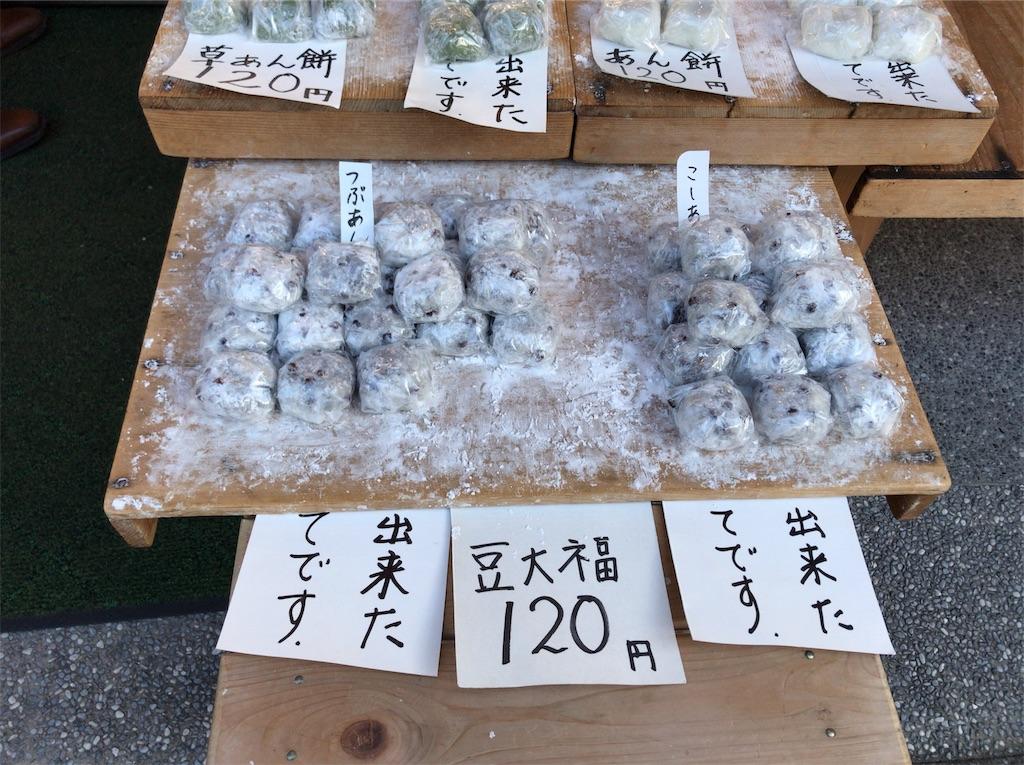 f:id:yokohamamiuken:20191114143343j:image