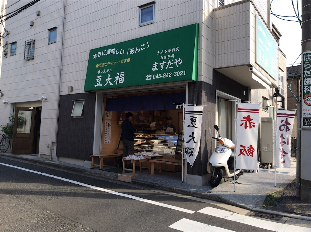f:id:yokohamamiuken:20191114143351j:image