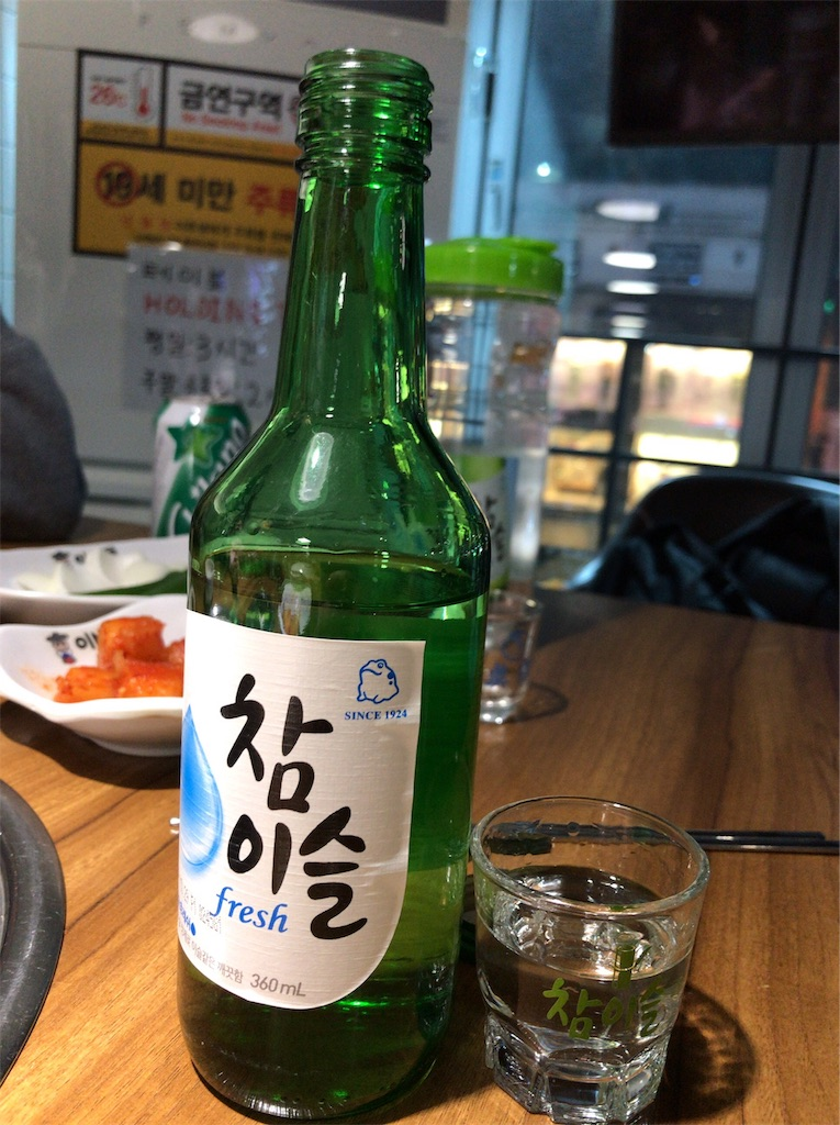 f:id:yokohamamiuken:20191116004250j:image