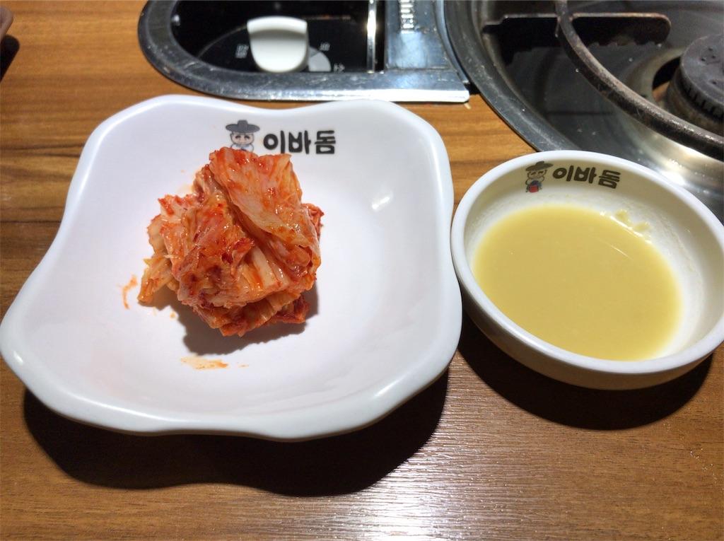 f:id:yokohamamiuken:20191116004322j:image