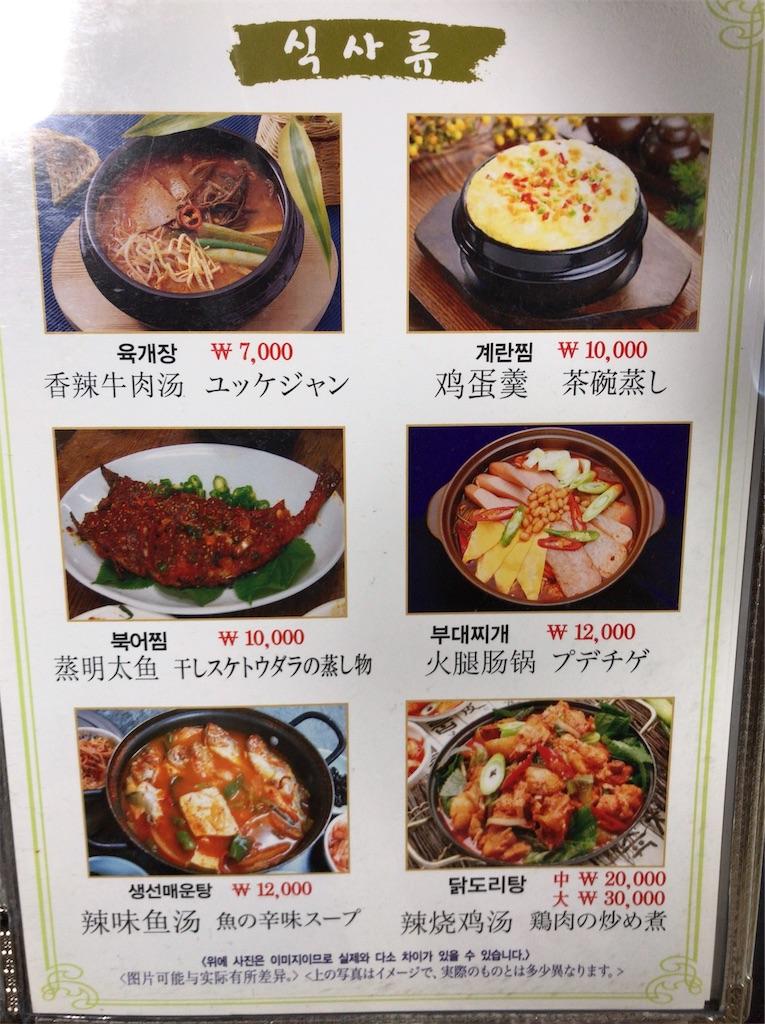 f:id:yokohamamiuken:20191118073325j:image