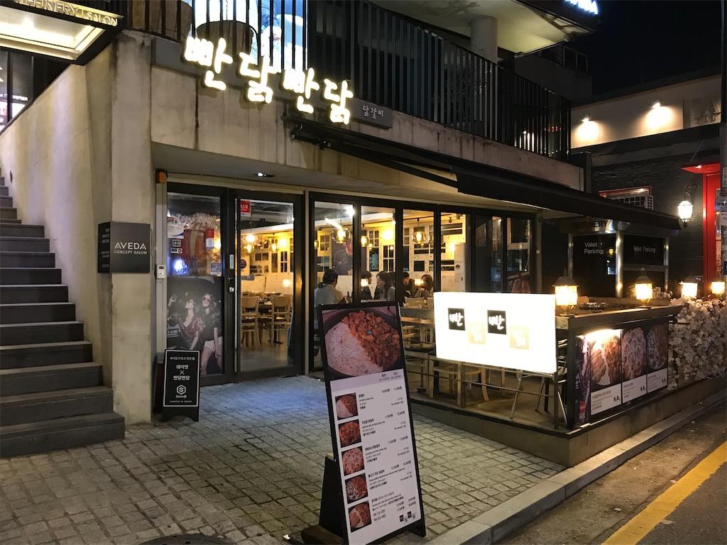 f:id:yokohamamiuken:20191118074121j:image