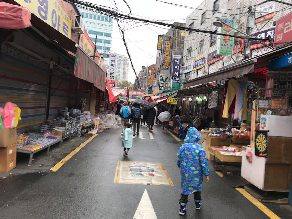 f:id:yokohamamiuken:20191118074726j:image