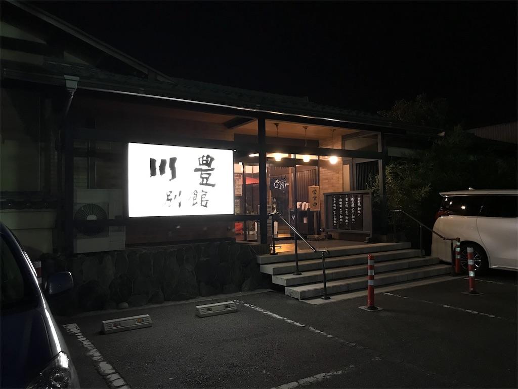 f:id:yokohamamiuken:20191118075021j:image