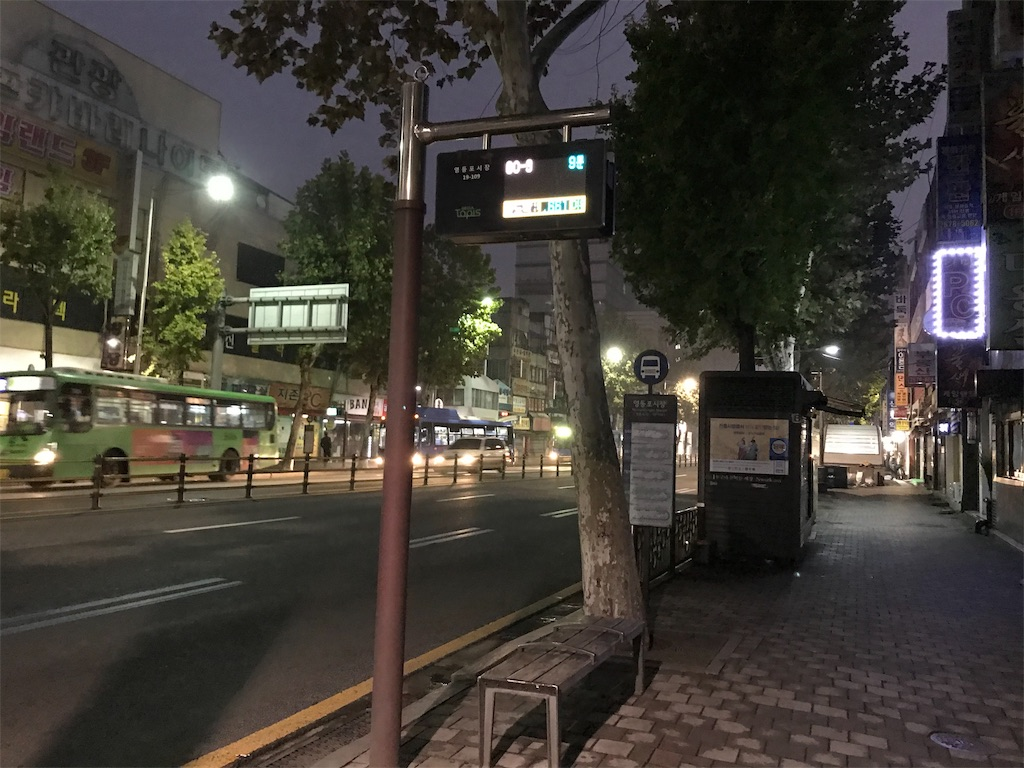 f:id:yokohamamiuken:20191118075258j:image