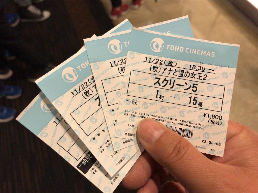 f:id:yokohamamiuken:20191122212325j:image