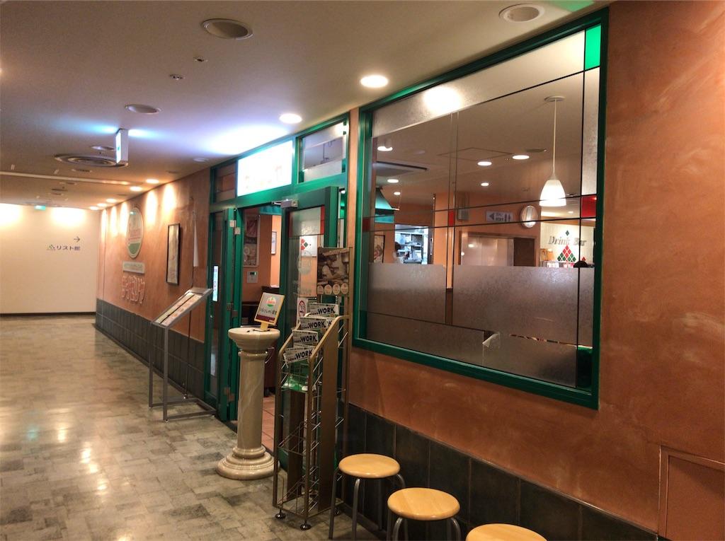 f:id:yokohamamiuken:20191123083756j:image