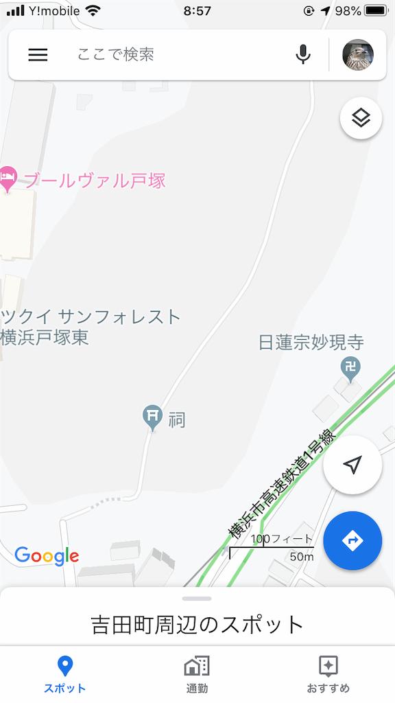 f:id:yokohamamiuken:20191127085832p:image