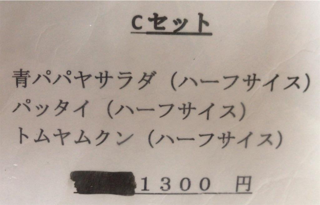 f:id:yokohamamiuken:20191203212705j:image