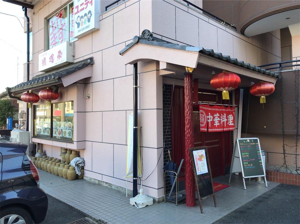 f:id:yokohamamiuken:20191205182952j:image