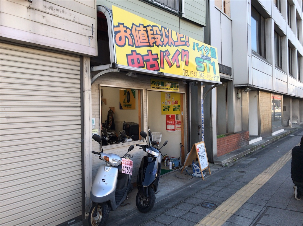 f:id:yokohamamiuken:20191205183048j:image