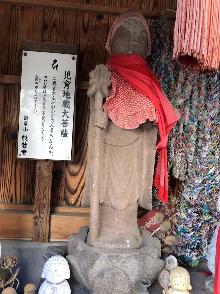 f:id:yokohamamiuken:20191205183444j:image