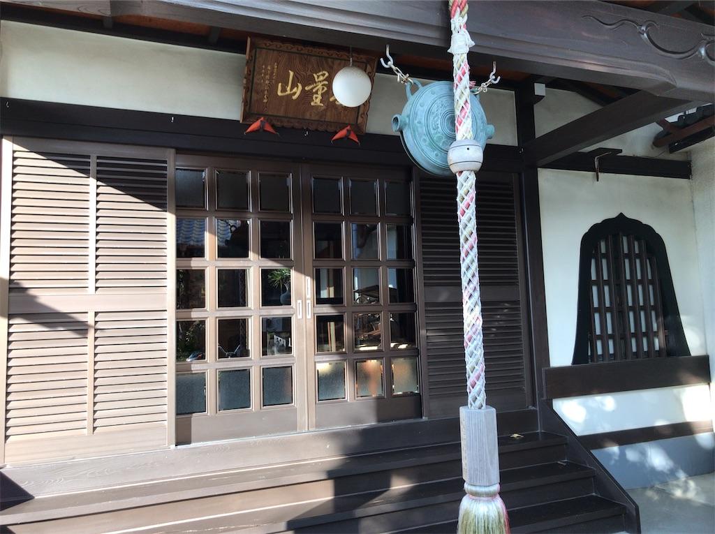 f:id:yokohamamiuken:20191205183454j:image