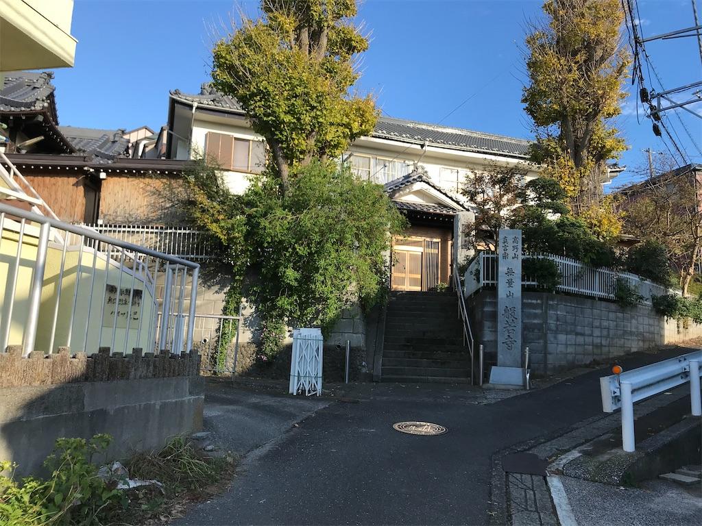 f:id:yokohamamiuken:20191205183505j:image