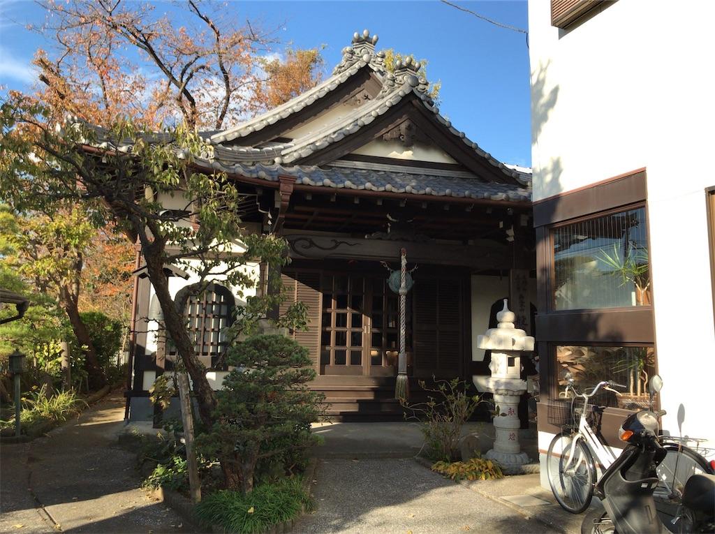 f:id:yokohamamiuken:20191205183512j:image