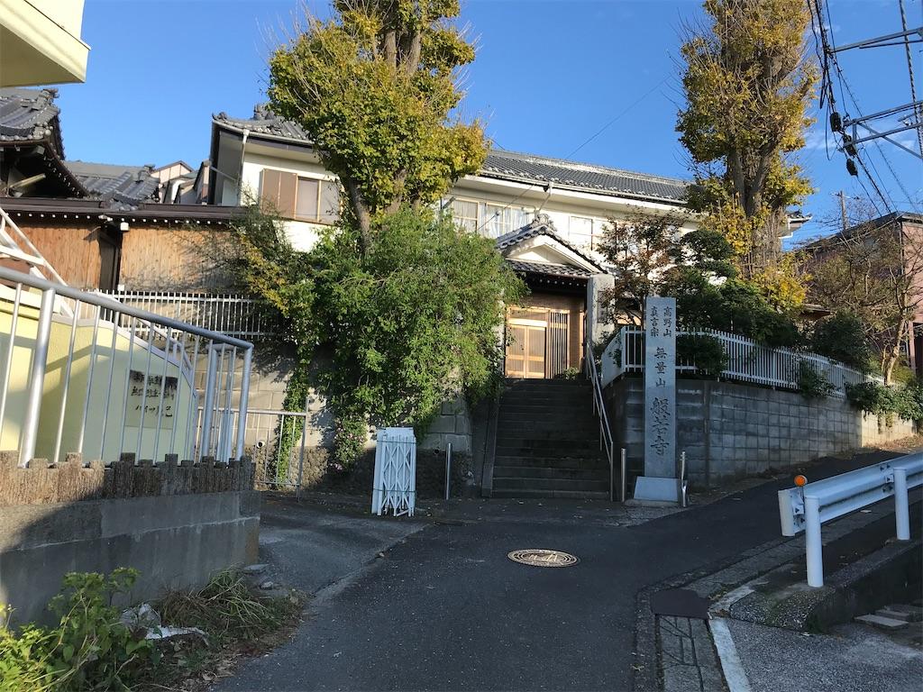 f:id:yokohamamiuken:20191205183517j:image