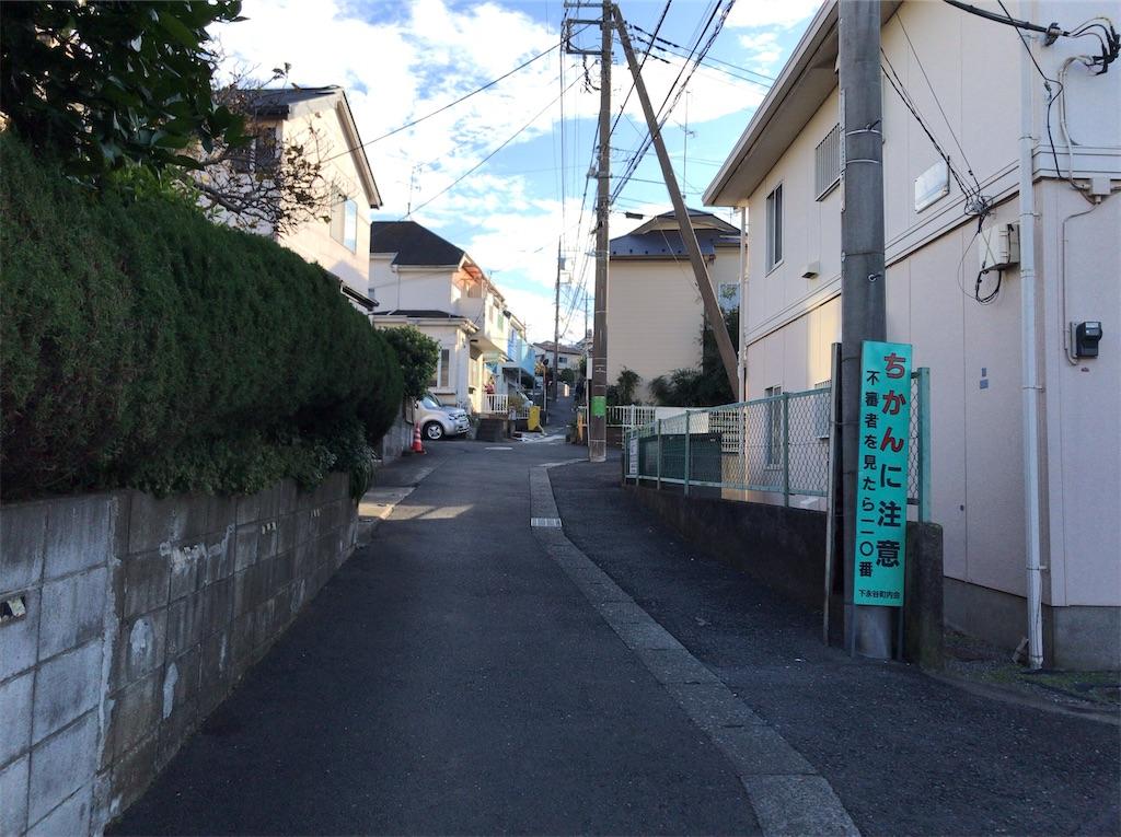 f:id:yokohamamiuken:20191206120714j:image