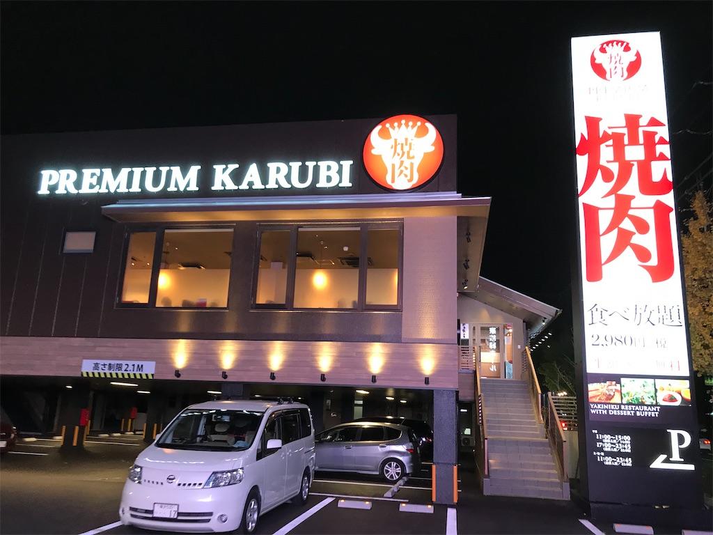 f:id:yokohamamiuken:20191206194946j:image