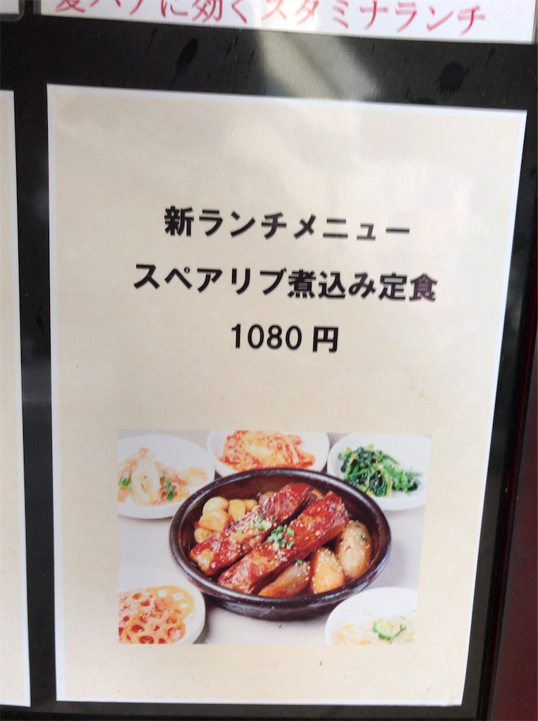 f:id:yokohamamiuken:20191206195402j:image