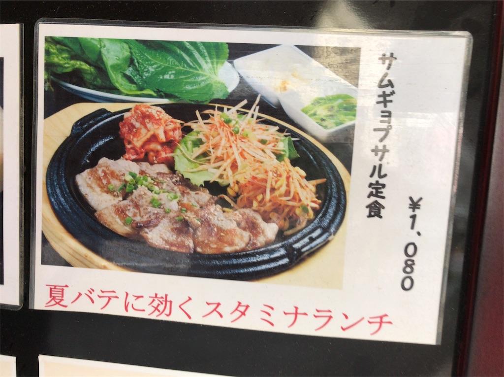 f:id:yokohamamiuken:20191206195419j:image