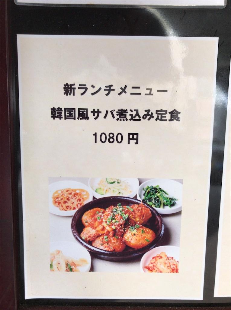 f:id:yokohamamiuken:20191206195425j:image