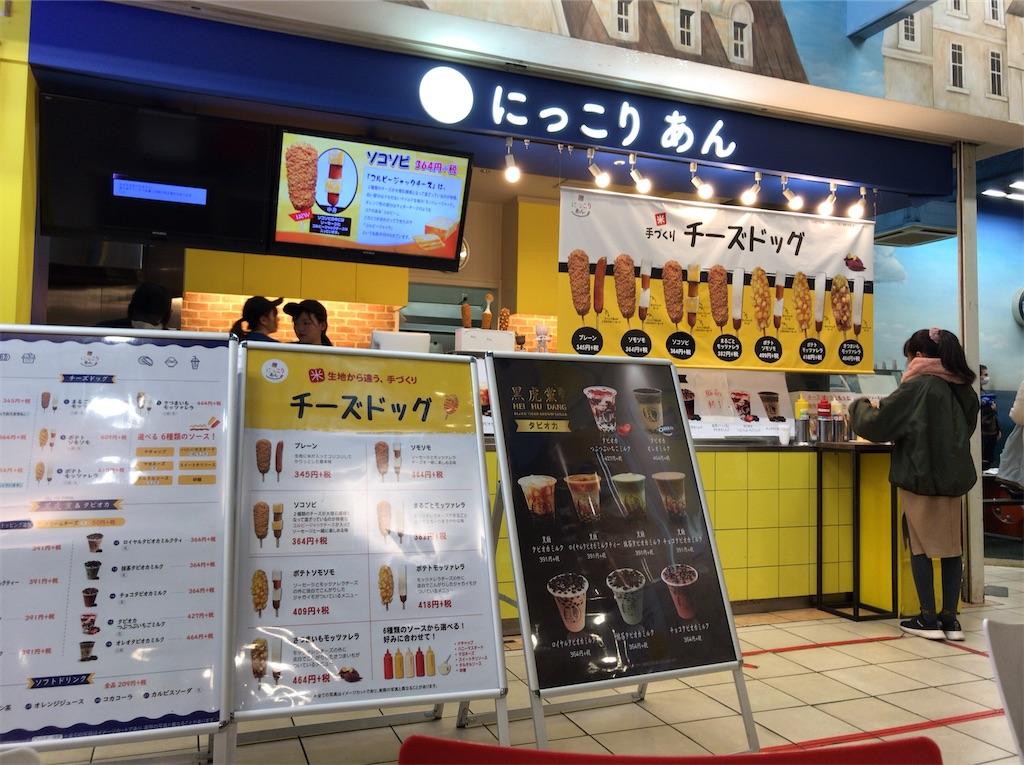 f:id:yokohamamiuken:20191207212057j:image