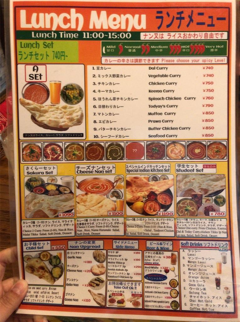 f:id:yokohamamiuken:20191209132442j:image