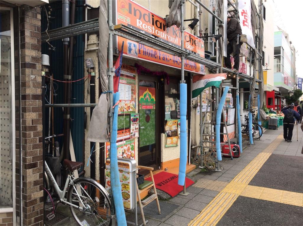 f:id:yokohamamiuken:20191209132446j:image