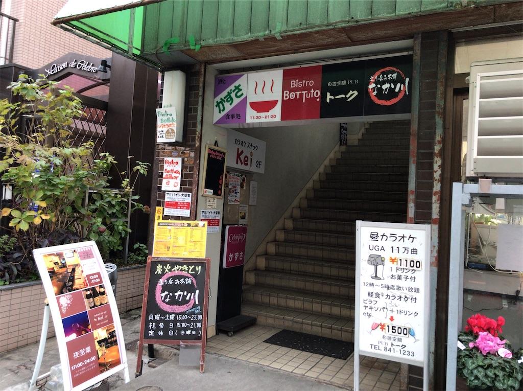 f:id:yokohamamiuken:20191210173513j:image