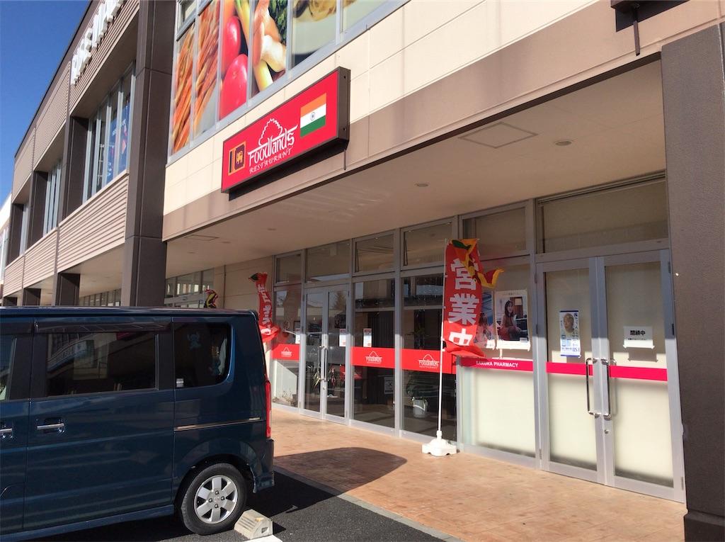 f:id:yokohamamiuken:20191212221313j:image