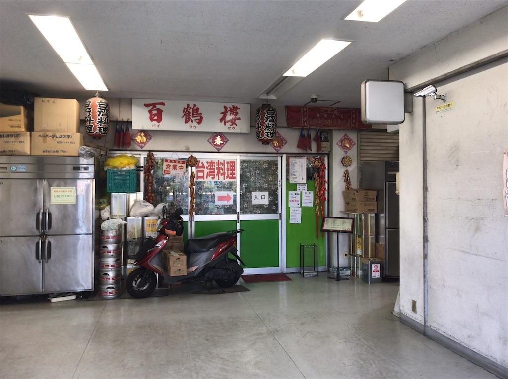 f:id:yokohamamiuken:20191214113453j:image