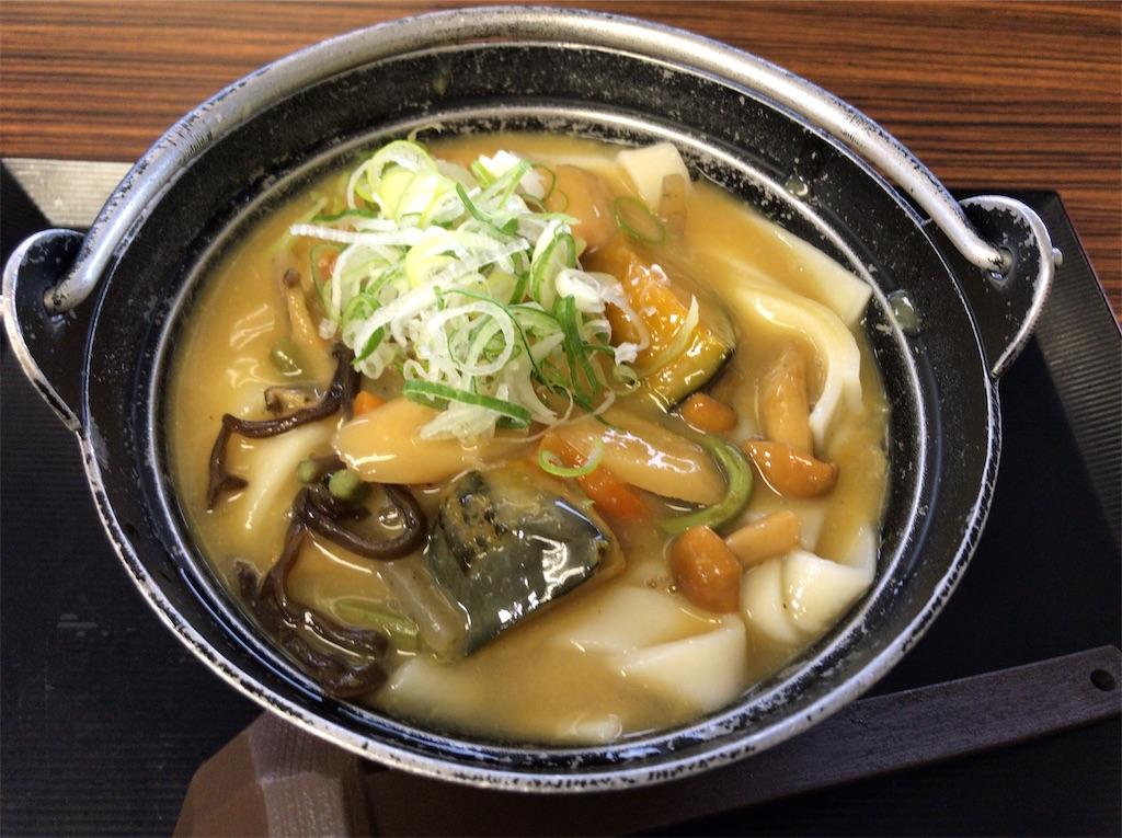 f:id:yokohamamiuken:20191216091553j:image