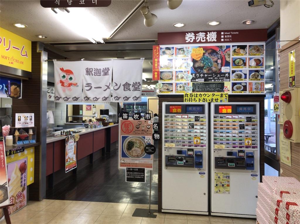 f:id:yokohamamiuken:20191216091559j:image
