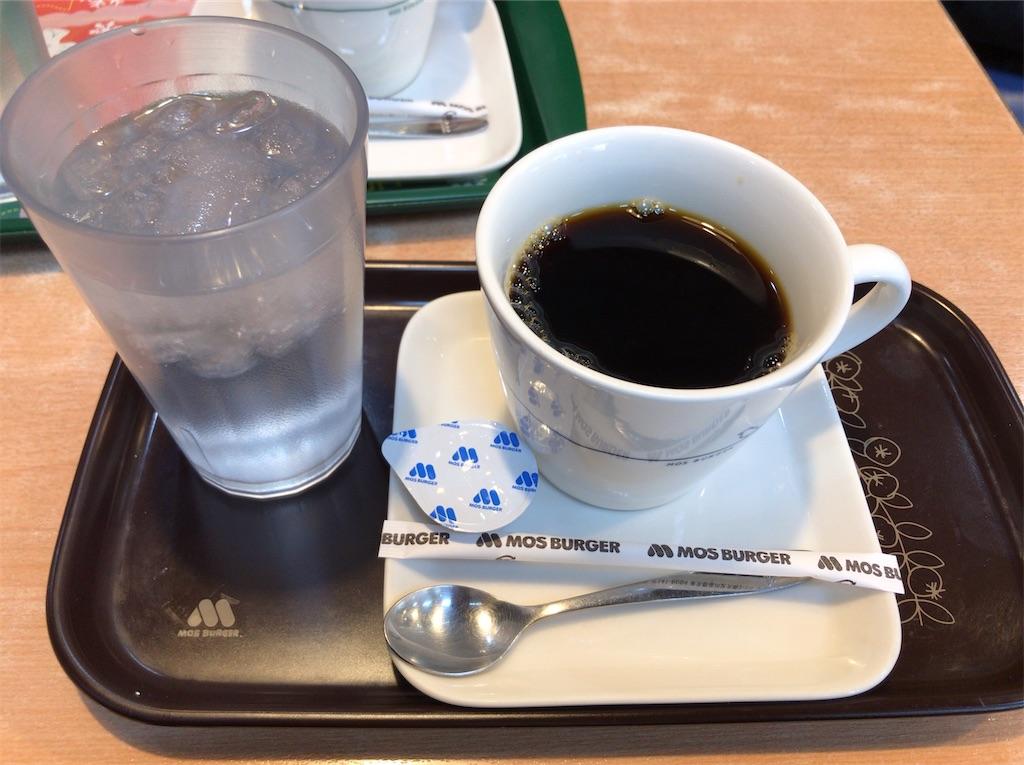 f:id:yokohamamiuken:20191216091902j:image