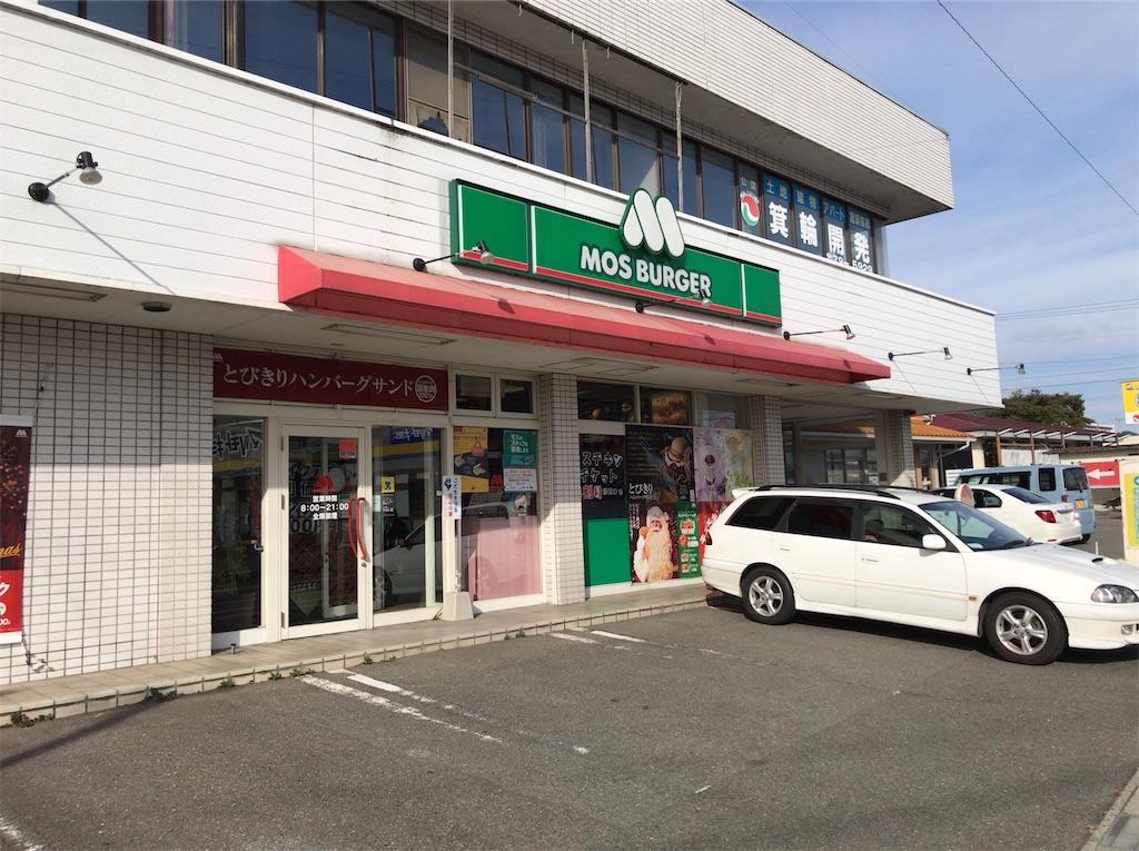 f:id:yokohamamiuken:20191216091906j:image