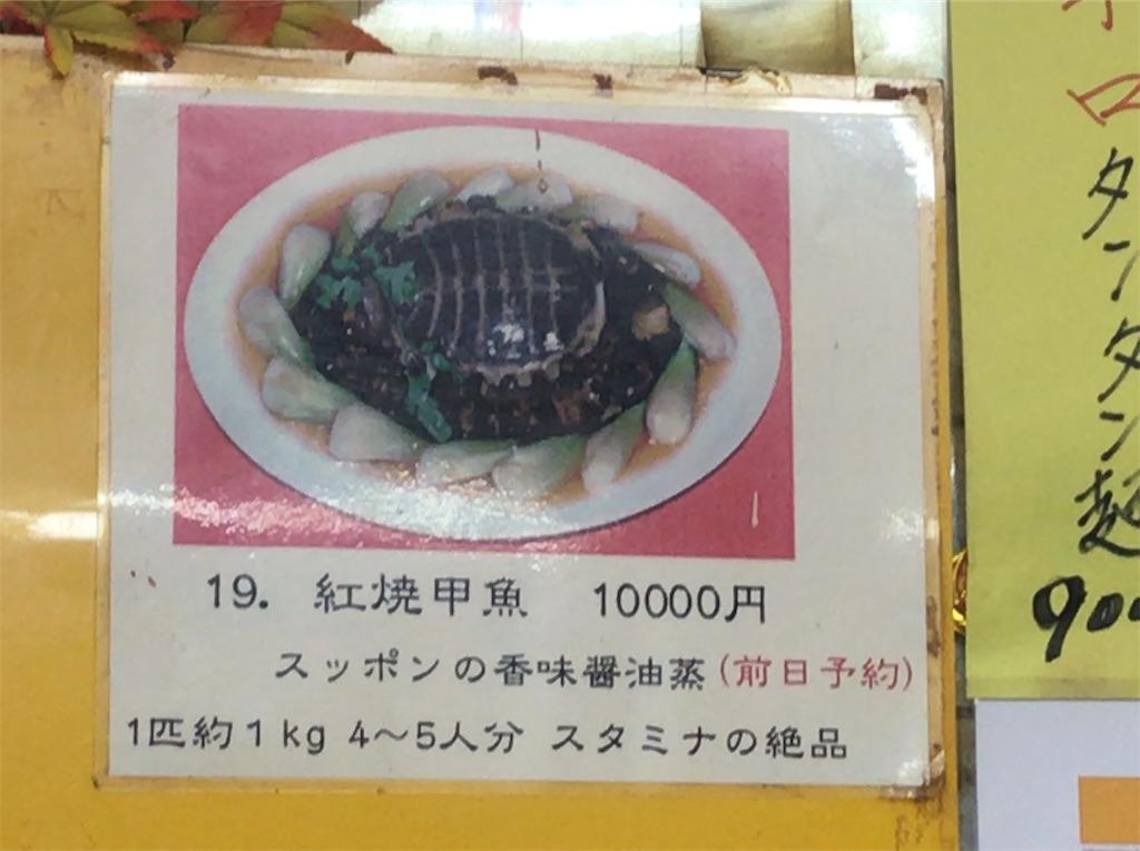 f:id:yokohamamiuken:20191216094654j:image