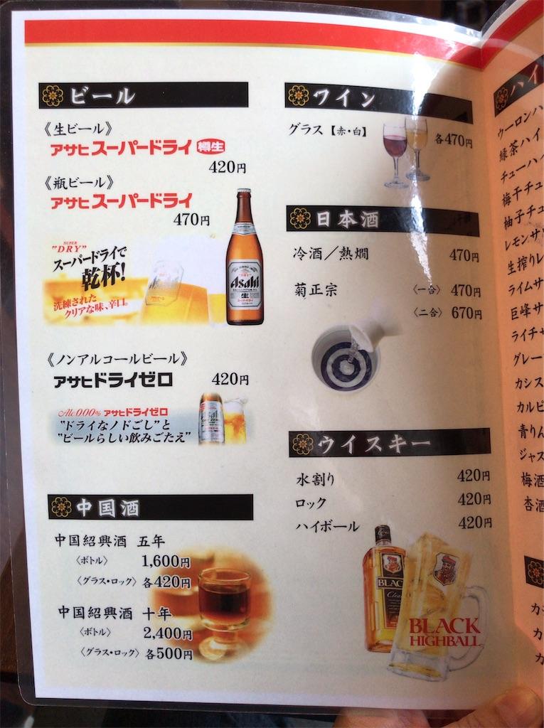 f:id:yokohamamiuken:20191217165251j:image