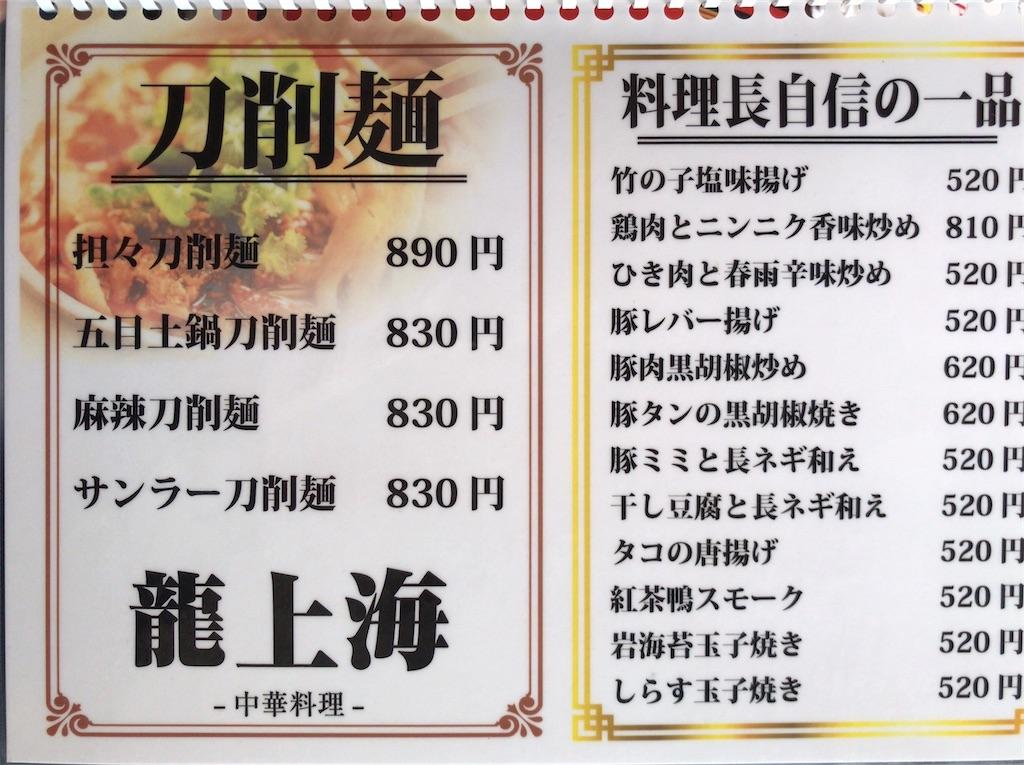 f:id:yokohamamiuken:20191217165307j:image