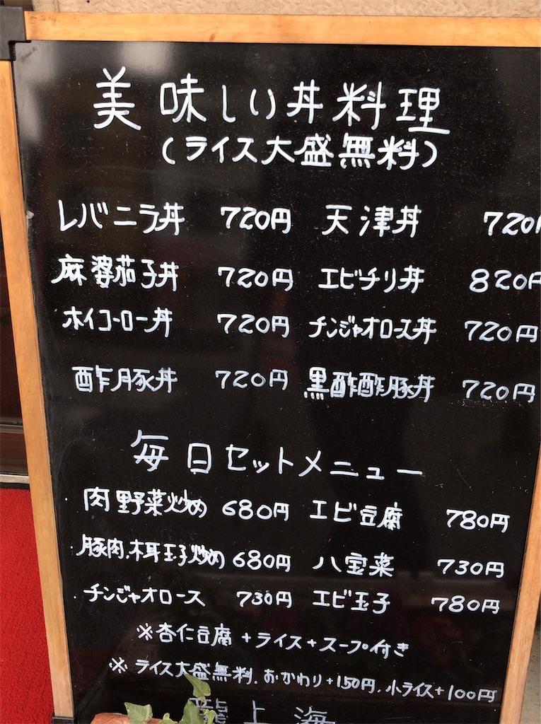 f:id:yokohamamiuken:20191217165318j:image
