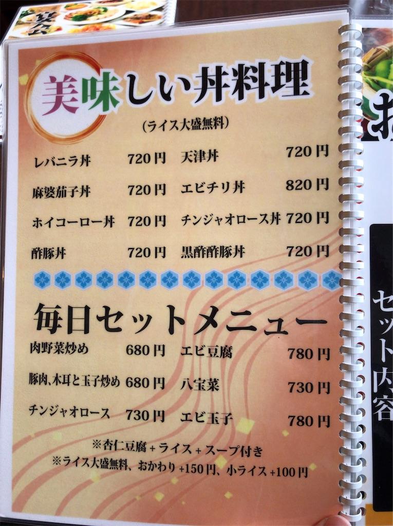 f:id:yokohamamiuken:20191217165331j:image