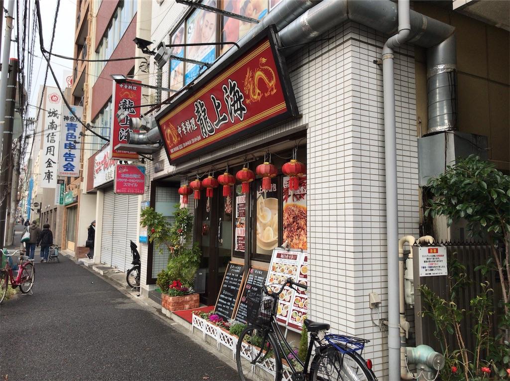 f:id:yokohamamiuken:20191217165346j:image