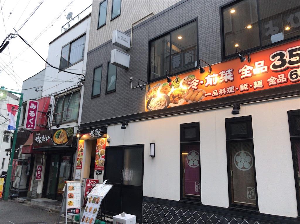 f:id:yokohamamiuken:20191219134539j:image